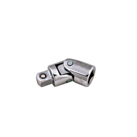 Universal Joint | NIS Northern Industrial Sales